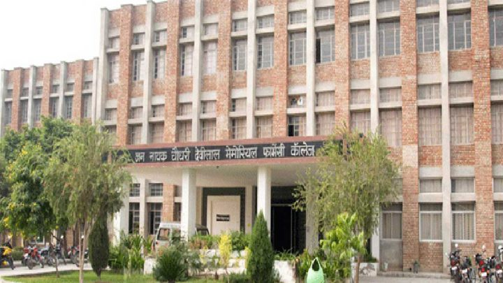 Jan Nayak Ch. Devi Lal Memorial College of Pharmacy, Sirsa