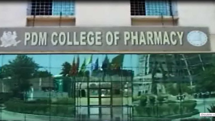 P.D Memorial College of Pharmacy