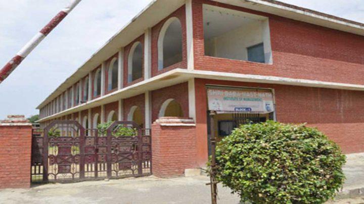 Shri Baba Mastnath Technical Campus