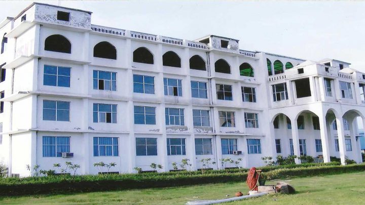 Srinagar School of Management & Technology