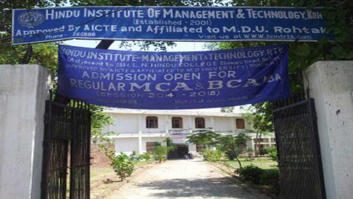 Hindu Institute of Management & Technology, Rohtak