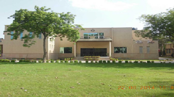 B.S Anangpuria Institute of Technology & Management