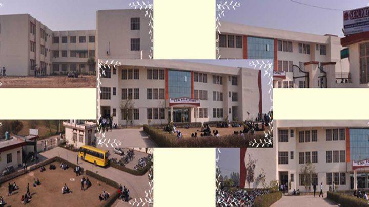 Shiv Gourakh Nath Polytechnic