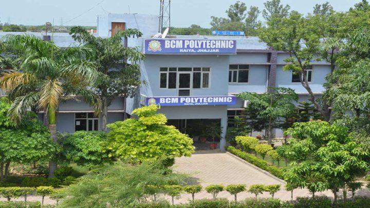 BCM Polytechnic, Raiya