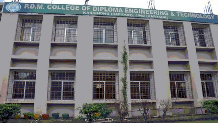 P.D.M College of Diploma Engineering & Technology