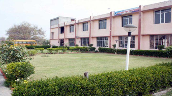 Adarsh Polytechnic