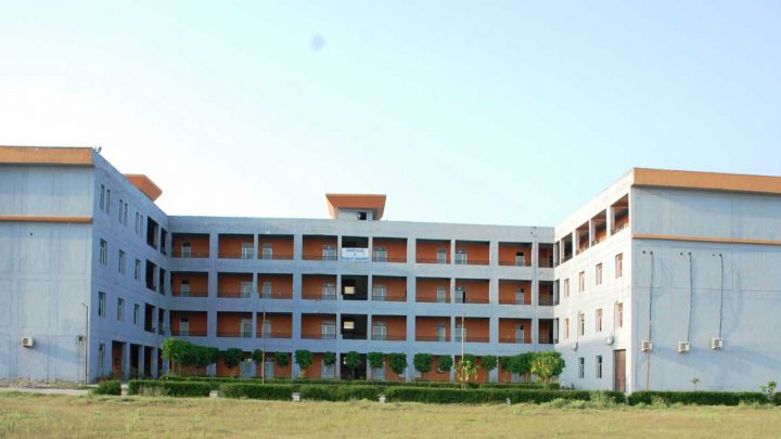 Advanced College of Technology & Management
