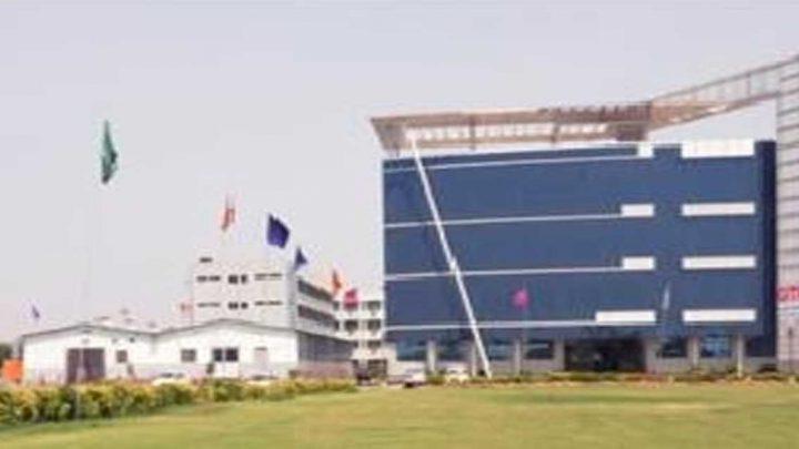 GITM Institute of Technology