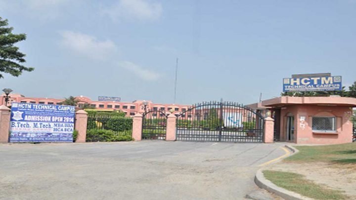Haryana College of Technology & Management