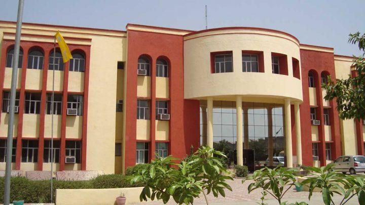 Haryana Institute of Technology