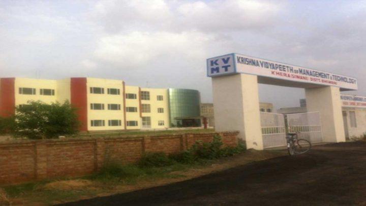 Krishna Vidyapeeth of Management & Technology