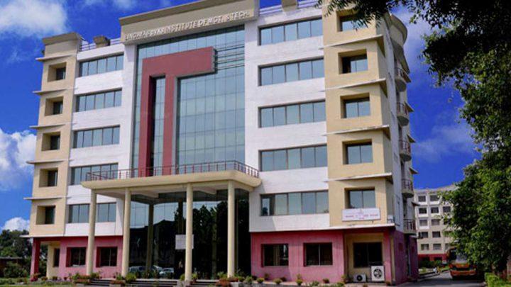 Lingayas GVKS Institute of Management & Technology