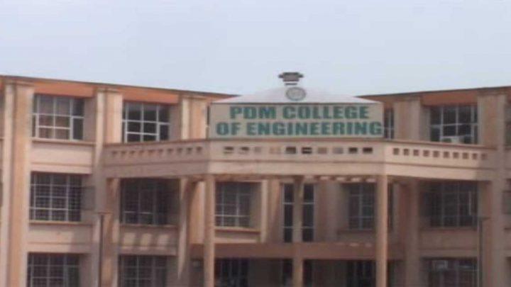 P.D Memorial College of Engineering