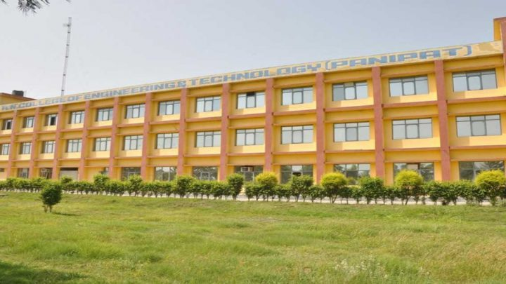 R.N College of Engineering & Technology