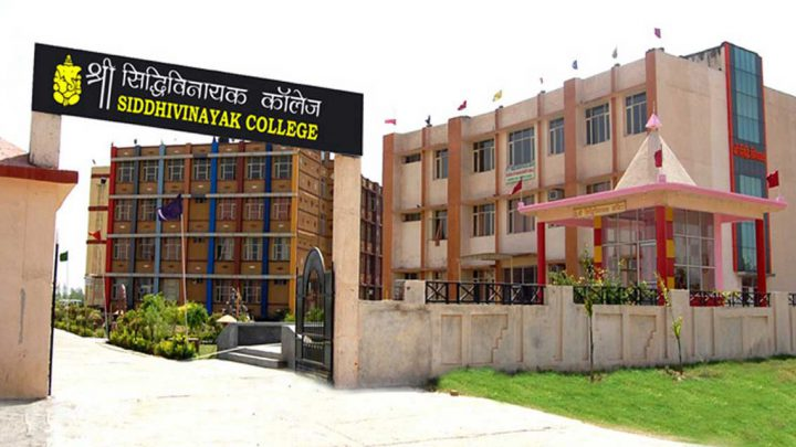 Shree Siddhivinayak Educational Trusts Group of Institutions