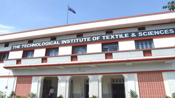 The Technological Institute of Textile & Sciences