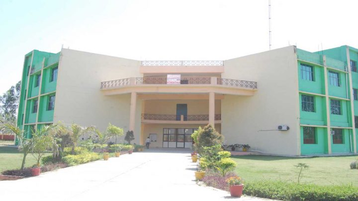 Aryans Institute of Technology