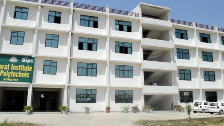 Bharat Institute of Polytechnic, Sonepat