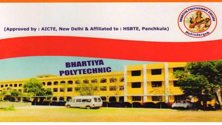Bhartiya Polytechnic, Mohindergarh