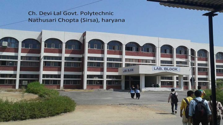 CDL Government Polytechnic Education Society, Nathusari, Chopta
