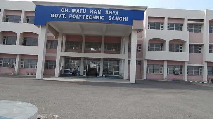 Ch. Matu Ram Arya Government Polytechnic Education Society