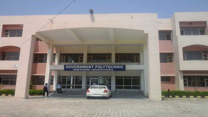 Government Polytechnic Education Society, Meham
