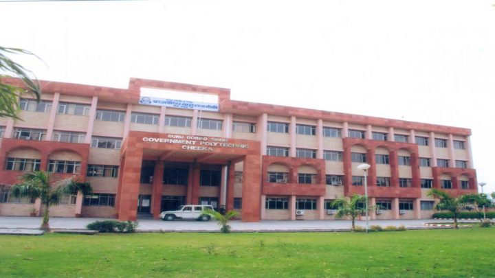 Guru Gobind Singh Government Polytechnic Education Society