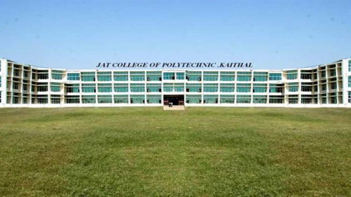 JAT College of Polytechnic