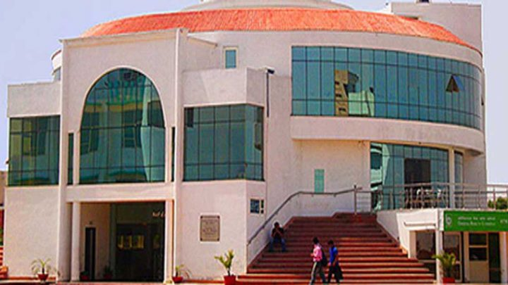 Mahabir Engineering College