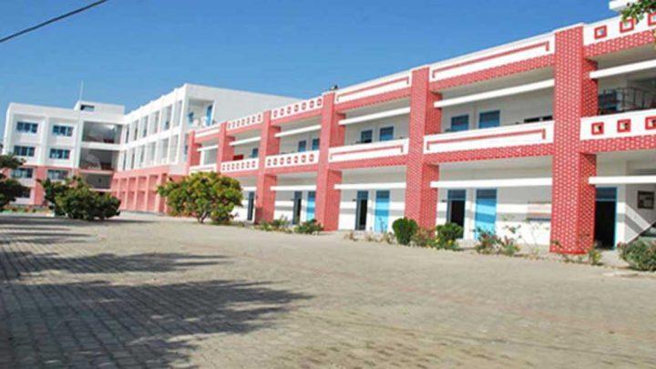 Mahabir Polytechnic College