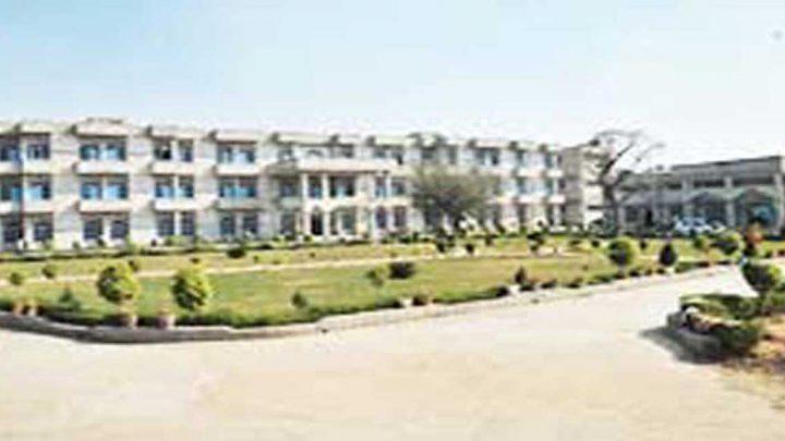 Maharishi Dayanand Polytechnic