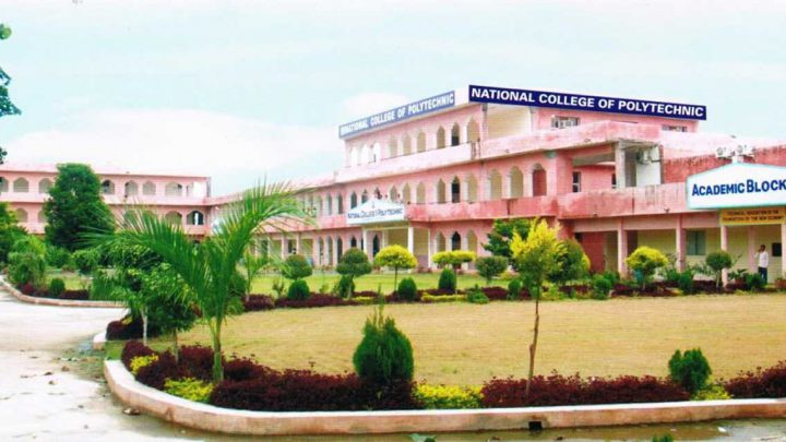 National College of Polytechnic