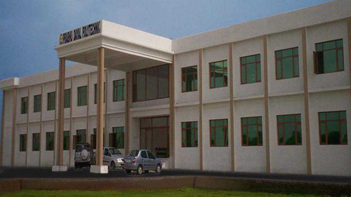 Prabhu Dayal Polytechnic