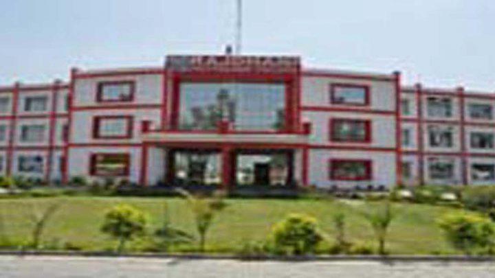 Rajdhani Polytechnic College