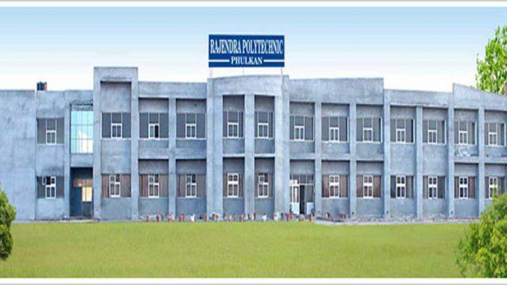 Rajendra Polytechnic