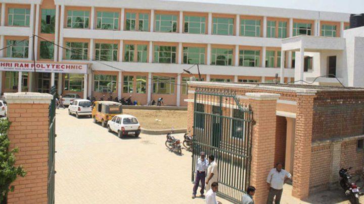 Shri Ram Polytechnic