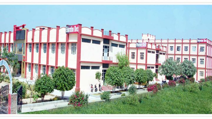 Tirupati College of Polytechnic and Pharmacy