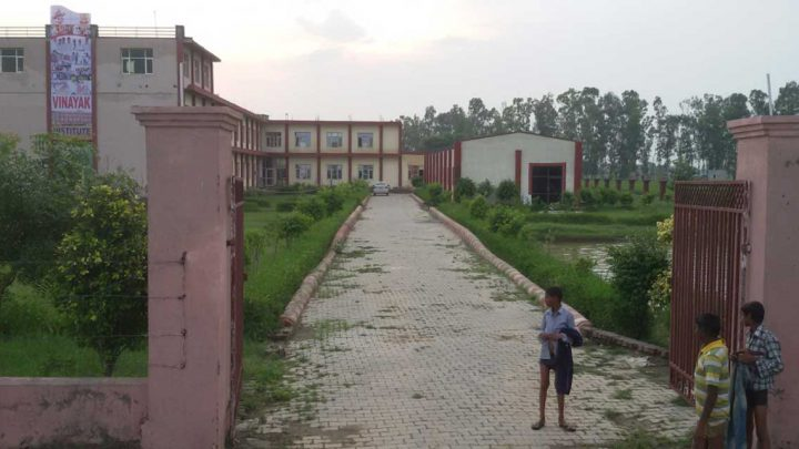 Vinayak College of Polytechnic