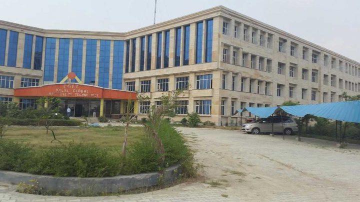 Delhi Global Institute of Technology