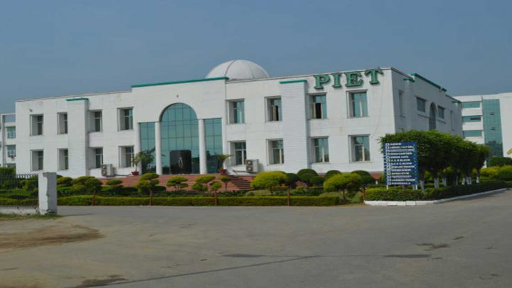 Panipat Institute of Engineering & Technology
