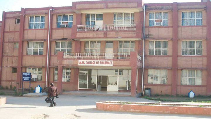M.M College of Pharmacy
