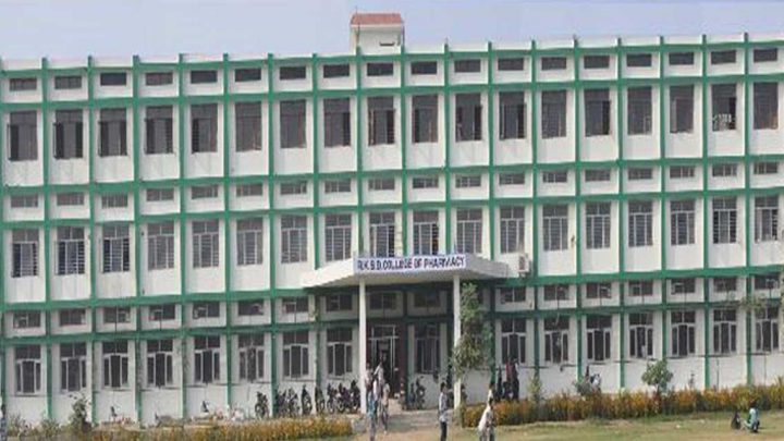 R.K.S.D College of Pharmacy, Kaithal