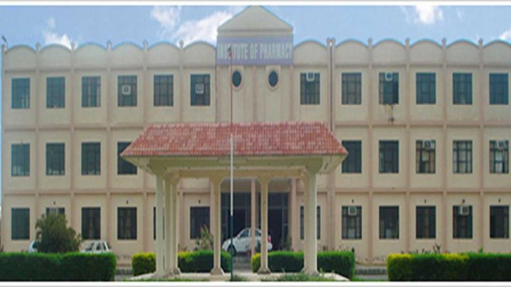 Rajendra Institute of Technology & Sciences
