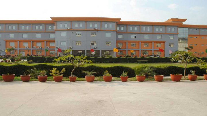 Advanced Institute of Technology and Management