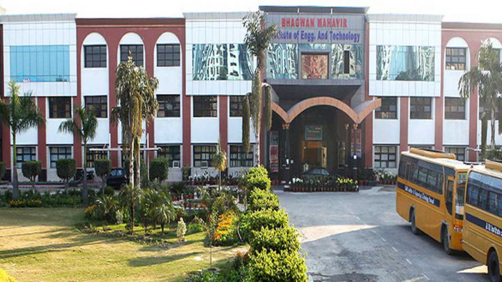 Bhagwan Mahaveer Institute of Engineering and Technology, Sonepat