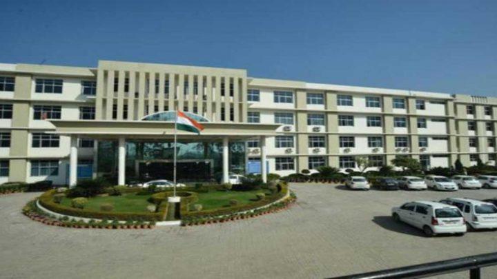 Geeta Institute of Management & Technology