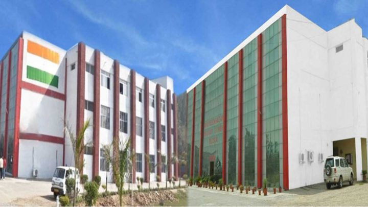 Institute of Science & Technology, Klawad