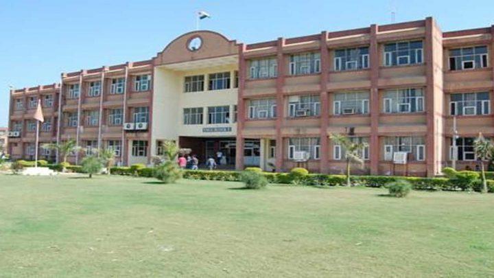 MM Engineering College, Mullanaambala