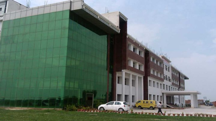 Naraini Educational and Charitable Societys Group of Institutions