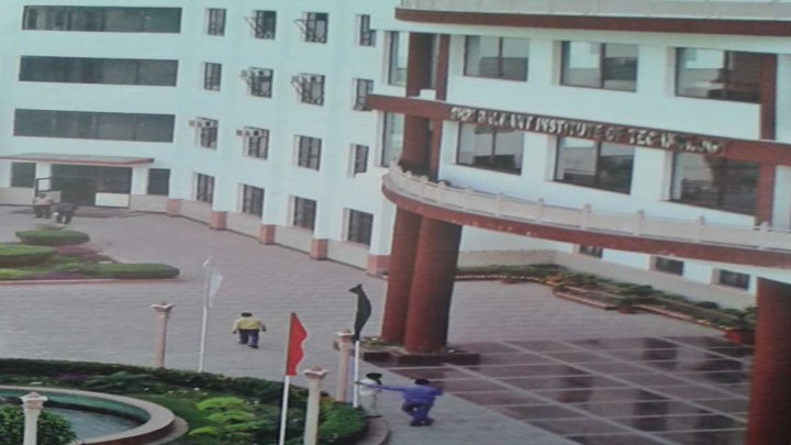 Shri Balwant Institute of Technology